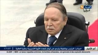 الرئيس بوتفليقة يترحم على الشهداء وسلال يتبادل التهاني مع إطارات الدولة