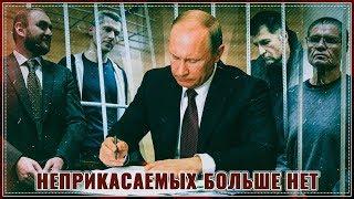 Арест Арашукова — популизм или пробуждение силовой «партии»? Чистка элиты только начинается