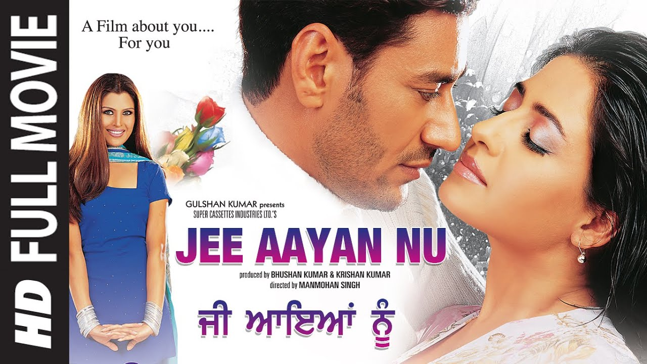 ji aya nu movie songs