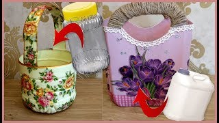 DIY |  2 ways to reuse plastic| BEST OUT OF WASTE