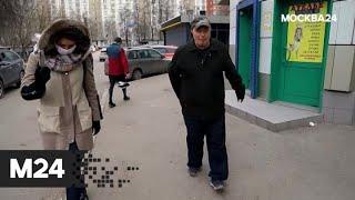 """Спорная территория"": ""война за дом"" - Москва 24"
