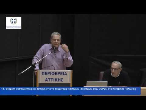 Τζήμερος - καταπέλτης κατά του ΚΚΕ βάζει φωτιά στη συνεδρίαση.