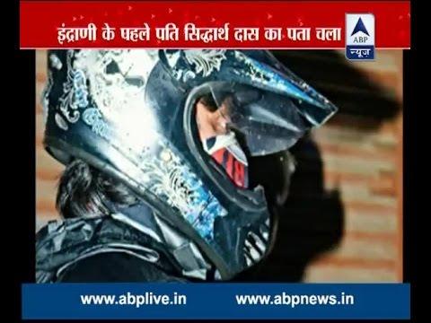 Sheena murder case: Siddharth Das did not run away to Bangladesh