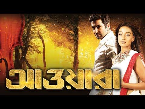 Awara Theatrical (Bengali) (2012) (Full HD)