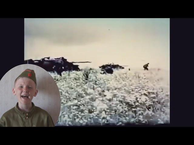 №966 Овсянников Глеб. Песня