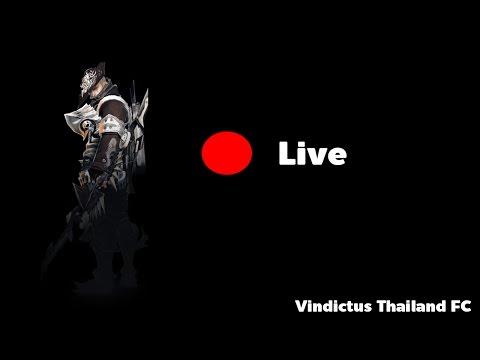 Live : Vindictus เกบ AP อีกละมาทุกวัน ถถถถ 22/6/2559