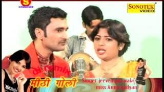 Chhuti Ke din Pure | Meethi Goli | Annu Kadyan || New Haryanvi Song