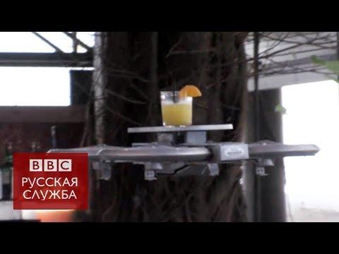 Уютное городское кафе-пиццерия У Бильбо в Воронеже