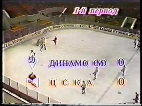 CSKA vs Dinamo Moscow [29.11.90]