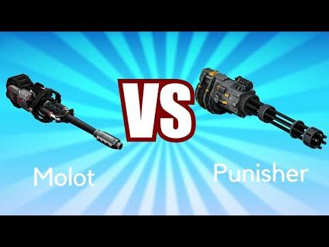 War Robots: Molot VS Punisher - YouTube
