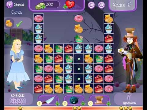 игра Алиса в стране чудес три в ряд приложение в контакте