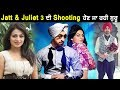Jatt And Juliet 3 | New Punjabi Movie | Diljit Dosanjh | Neeru Bajwa | Dainik Savera