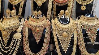 সস্তায় বিয়ের জুয়েলারি কিনুন || lowest price wedding jewelry buy bd.