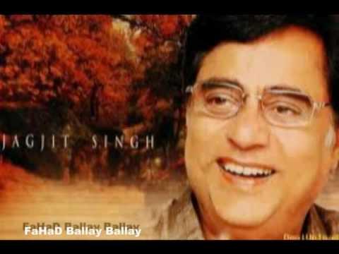 AAP AAYE JANAB Jagjit Singh Album ROYAL SALUTE