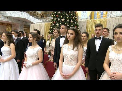 Первый Венский бал прошел во Дворце Независимости