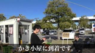 [CL*] かき小屋 八景島海の公園店への行き方