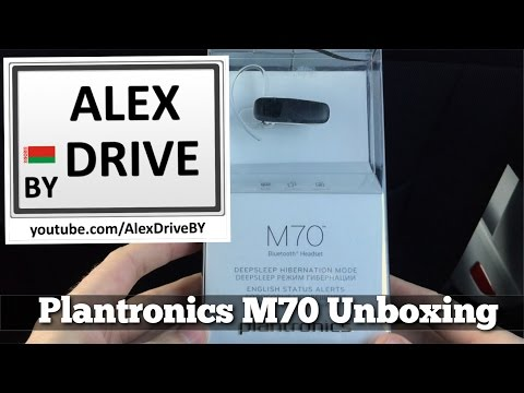 Plantronics M70 распаковка