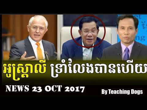 Cambodia Hot News: VOD Voice of Democracy Radio Khmer Afternoon Monday 10/23/2017