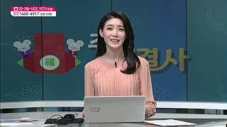 [주식 해결사] 비메모리 반도체 수혜 부각 + BTS 컴백 이슈가 있는 뛰어난 이 종목은? / (증시, 증권)