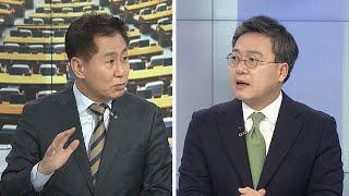 """[여의도1번지] """"박영선 38.9% vs 안철수 36.3%"""" / 연합뉴스TV (Yonhap…"""