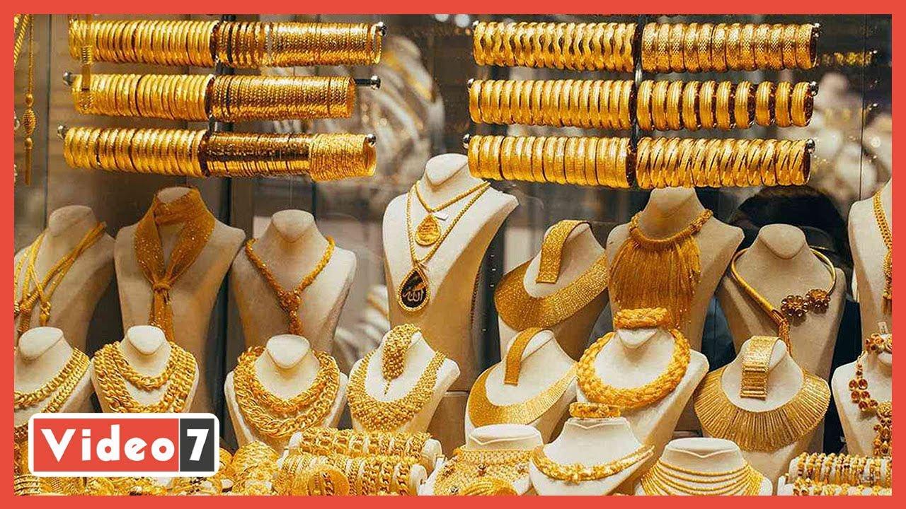 يا خسارة الذهب من (900) لـ(750).. هبوط تاريخى للمعدن النفيس  - 16:58-2021 / 3 / 6