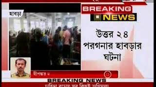 North 24 Parganas: 3 deaths in 4 hours at Habra Hospital