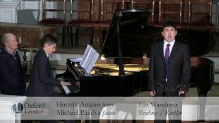 Download Young Artist Platform Auditions 2017: Hiroshi Amako & Michael Pandya -  Ein Wanderer MP3 song and Music Video