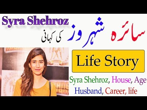 syra shehroz biography of donald