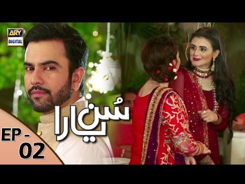 Sun yaara - Ep 02 - 9th January 2017 - ARY Digital Drama
