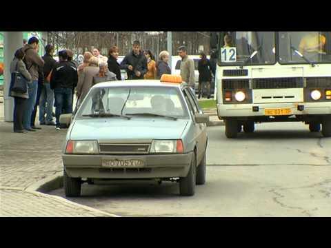 Разрешение на перевозку пассажиров и багажа таксистам придется покупать за деньги