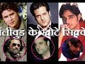 The lost faces of Bollywood!