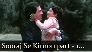 Video Adhikar - Sooraj Se Kirnon...Main Dil Tu Dhadkan - Kishore Kumar download MP3, 3GP, MP4, WEBM, AVI, FLV Januari 2018