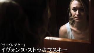 見つかったら斧でお仕置き!戰慄のストレンジャーホラー/映画『カッターヘッド』予告編