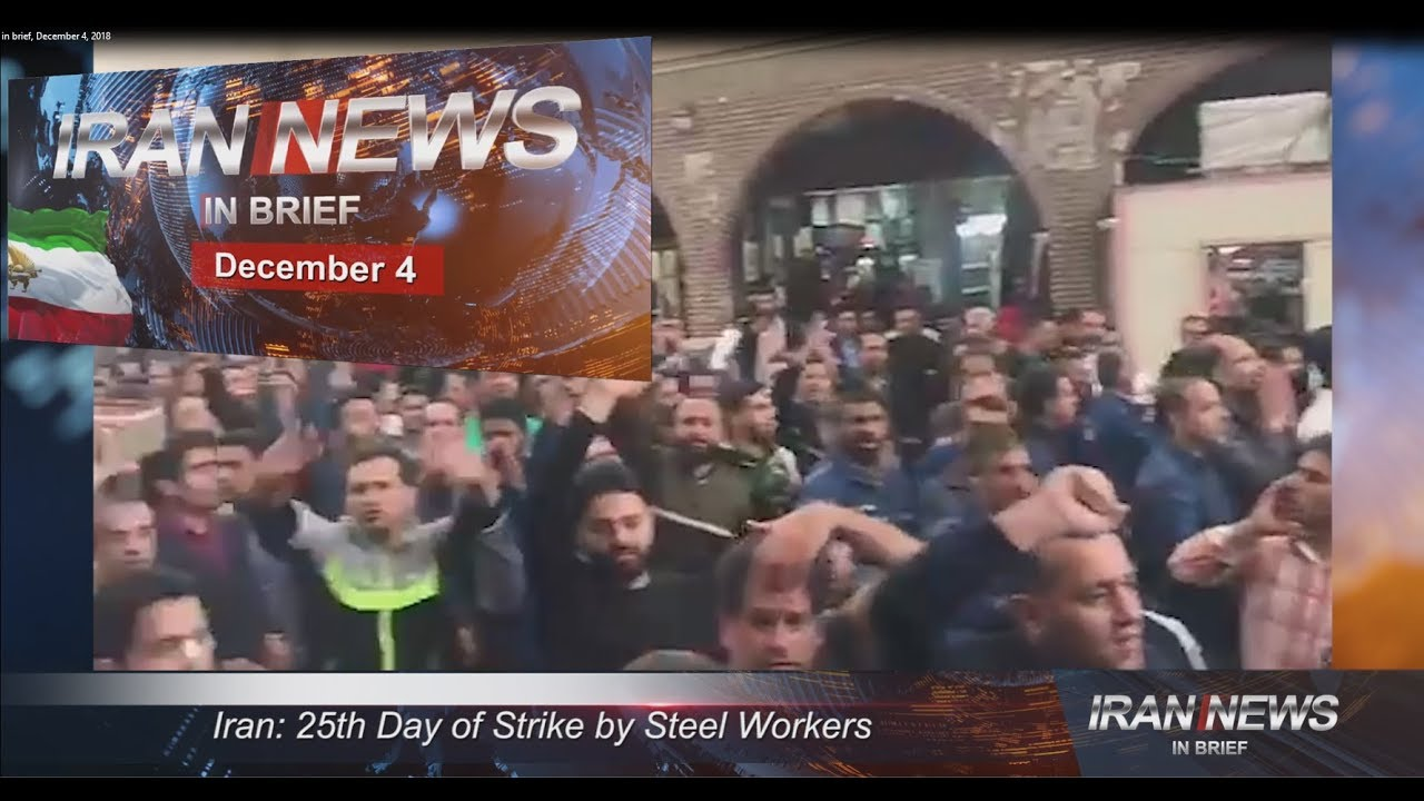 Iran news in brief, December 4, 2018