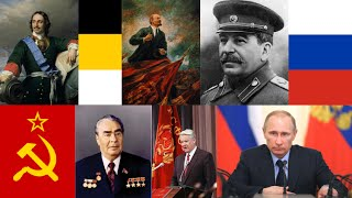 Russian anthems history - All the russian officials and unof...