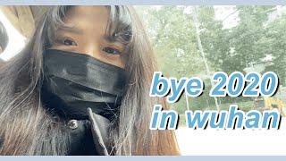 [중국vlog]우한대학교 유학생의 일상| 우한의 첫눈❄…