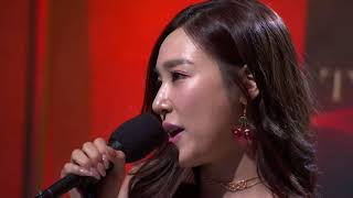 "Tiffany Young performs her new single, ""Over My Skin"""