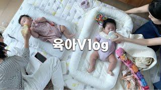 [육아vlog] 백일아기들 첫 만남!! | 맥시코시 카…