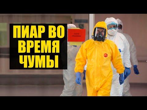Костюм Путина во время визита в больницу в Коммунарке