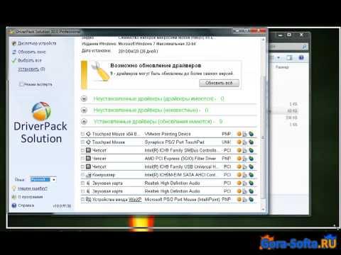 Обзор программы DriverPack Solution 10