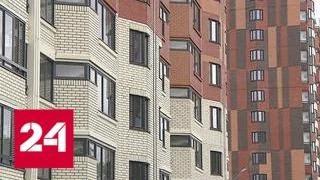 Реновация в столице: новые дома готовятся принять своих жильцов - Россия 24