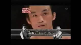 WBC世界スーパーバンタム級王座決定戦  西岡利晃VSナパーポンキャッティサクチョーチャイ【この試合は貰い泣きしてしまいました(笑)】