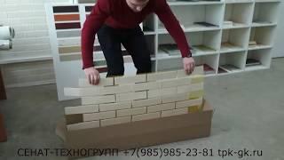 Отделка фасада кирпичом на сетке   удобно быстро выгодно