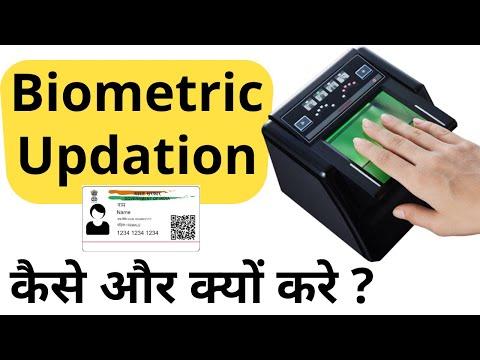 Biometric Updation In Aadhar Card | How to Update fingerprint, photo | Change Address in Aadhar card