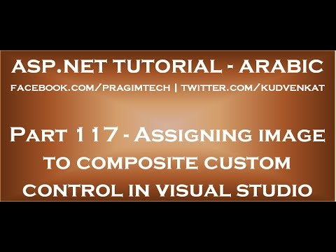 Assigning image to composite custom control in visual studio tool box in arabic