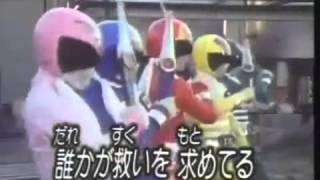 Denshi Sentai Denjiman Opening