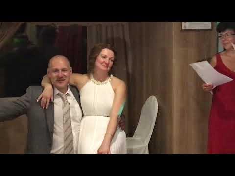 Песня подружек  ,друзьям на серебряную свадьбу.