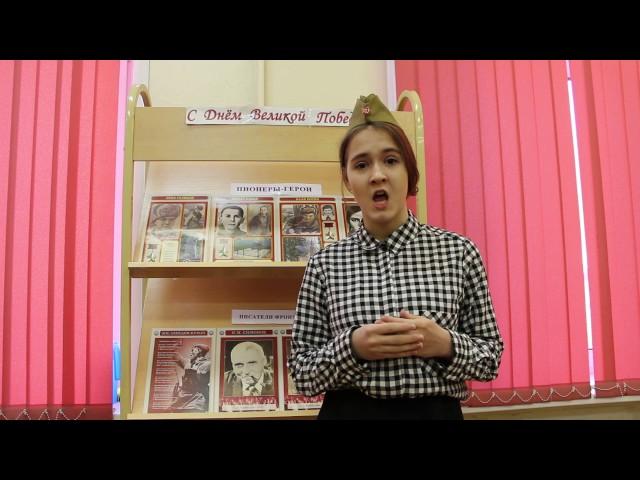 Изображение предпросмотра прочтения – НатальяФеоктистова читает произведение «Принцесса» Ю.В.Друниной