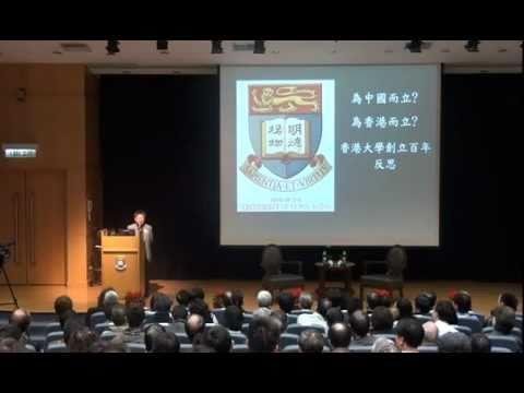 Convocation Talk 2011: 為中國而立? 為香港而立! 港大創校百年反思
