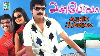 Anbe Vaa - Jukebox (Full Songs)